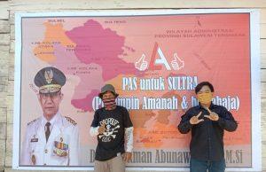 Baliho Lukman Abunawas di salah satu rumah warga.